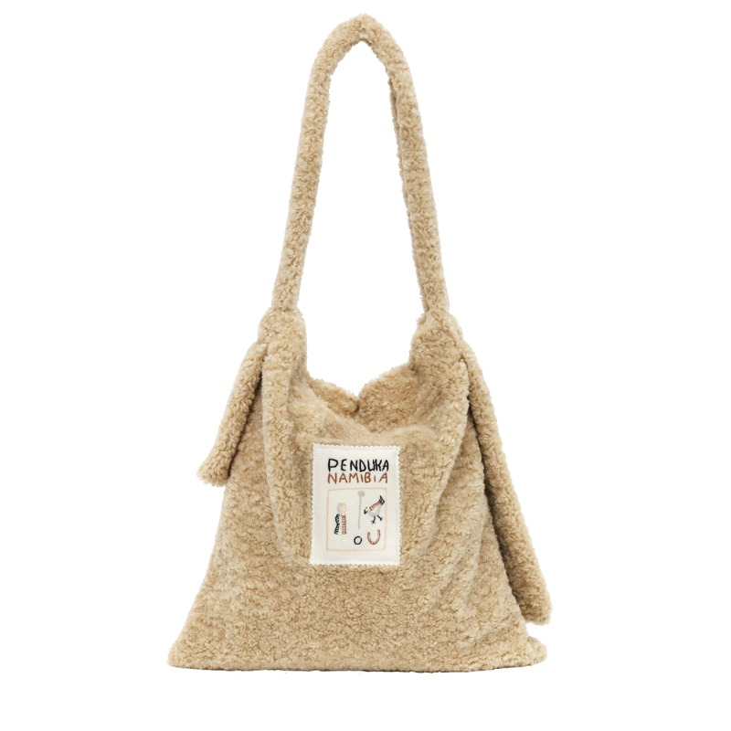 [PENDUKA]Hugme Shoulder Bag - Beige